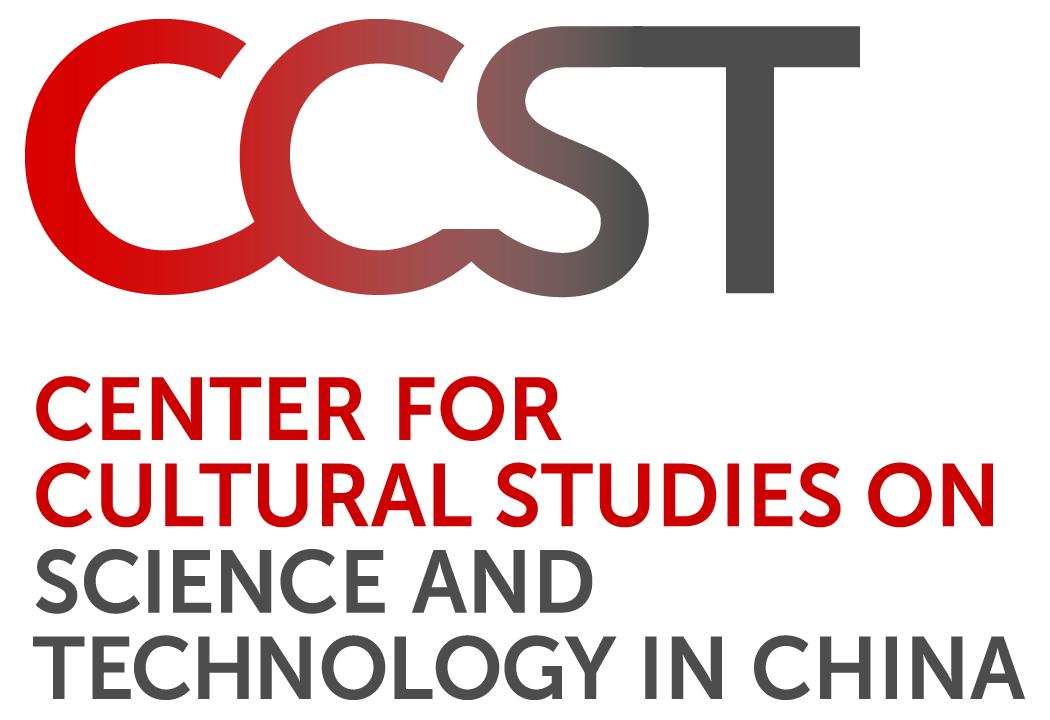 CCST 1