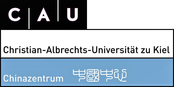 Logo Chinazentrum Uni Kiel