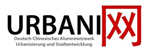 URBANIXX Logo